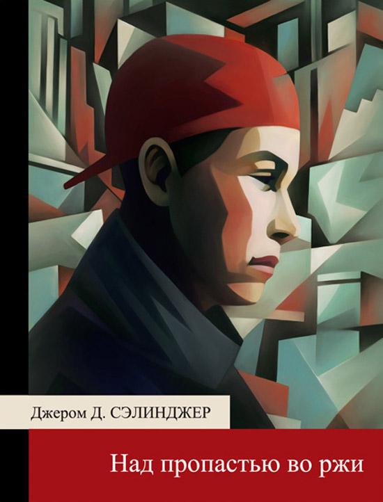 Evgeny-Parfenov-artist-28