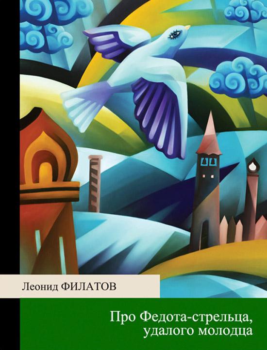 Evgeny-Parfenov-artist-30