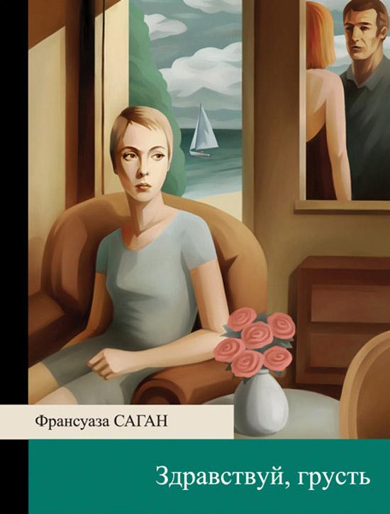 Evgeny-Parfenov-artist-32