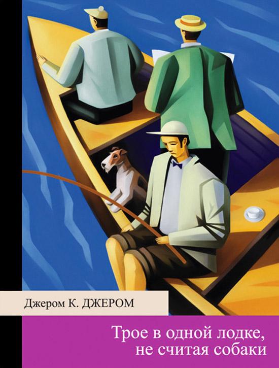 Evgeny-Parfenov-artist-33