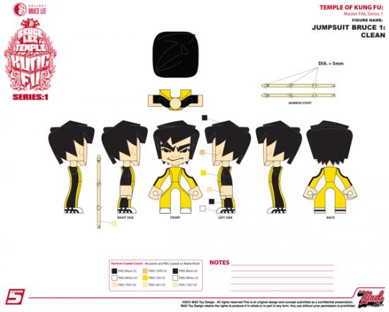 Bruce Lee (12)