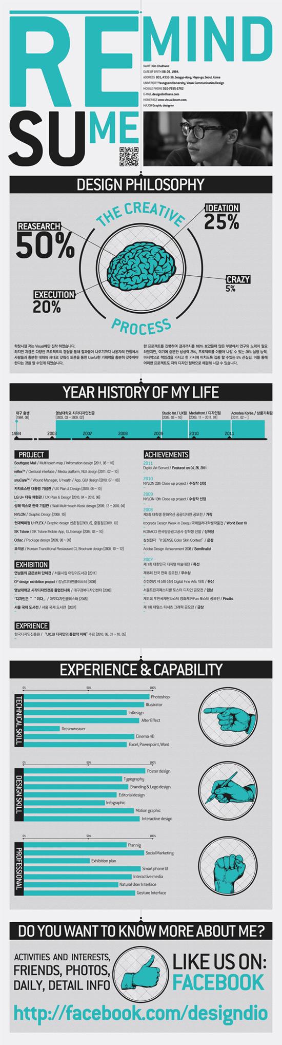 creative-resume-10
