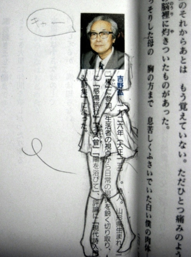 Defaced-textbooks-8