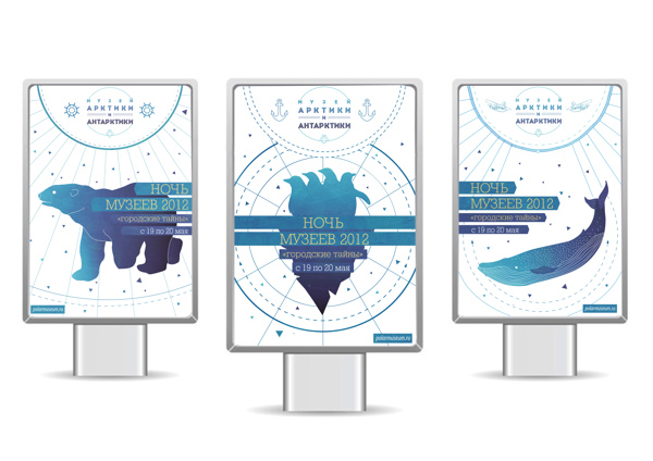 Identidade visual da Arctic and Antarctic Museum_blogdesign_criatives (6)