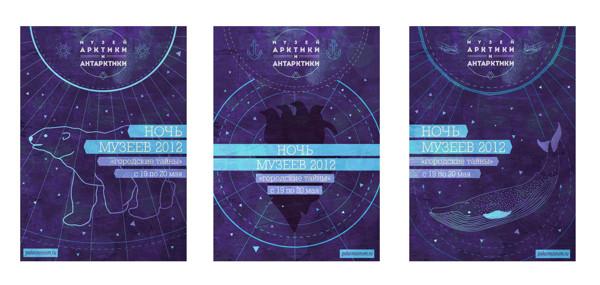Identidade visual da Arctic and Antarctic Museum_blogdesign_criatives (8)