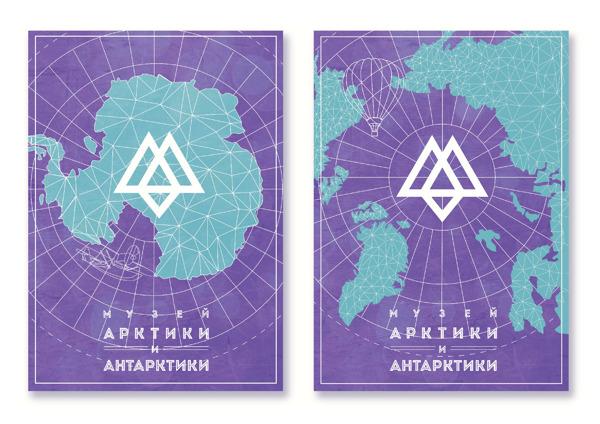 Identidade visual da Arctic and Antarctic Museum_blogdesign_criatives (9)