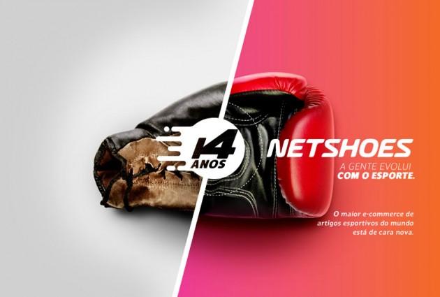 Display Novo Logotipo Netshoes 2