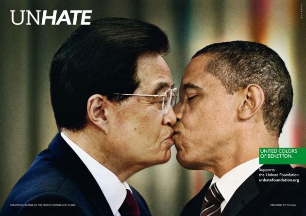 Pare de Odiar!