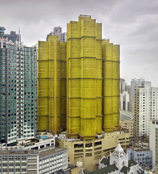 """""""Yellow Cocoon"""", Hong Kong"""