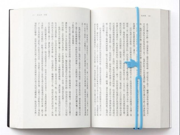 marcadores-de-livros-5-e1423662246525