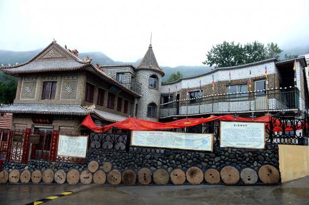 qingdao-china-september-28-b883-diaporama