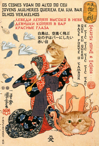 utagawa-kuniyoshi_a-cat-dressed-as-a-woman-tapping-the-head-of-an-octopus-cat-w-326x479