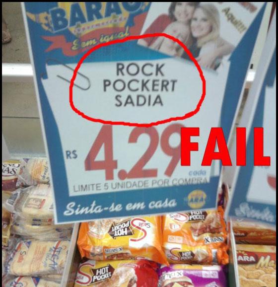 anuncio-supermercado-fail-13