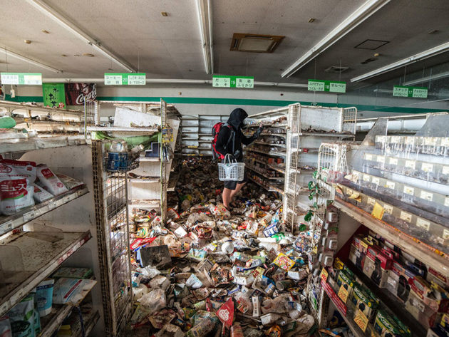man-sneaks-into-fukushima-exlusion-zone-today-14