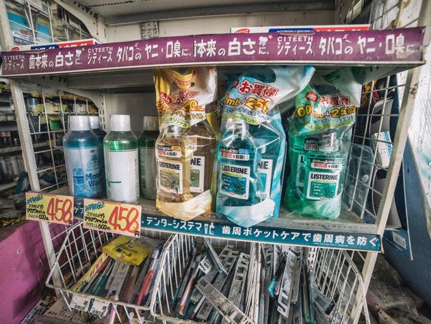man-sneaks-into-fukushima-exlusion-zone-today-6