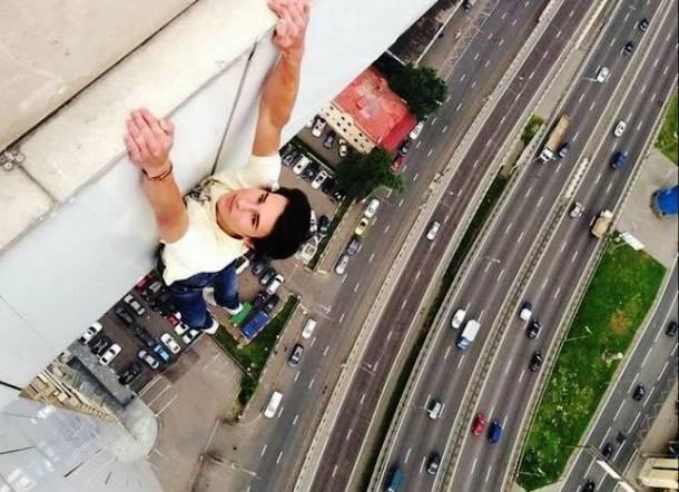 Pra você que morre de medo de altura.