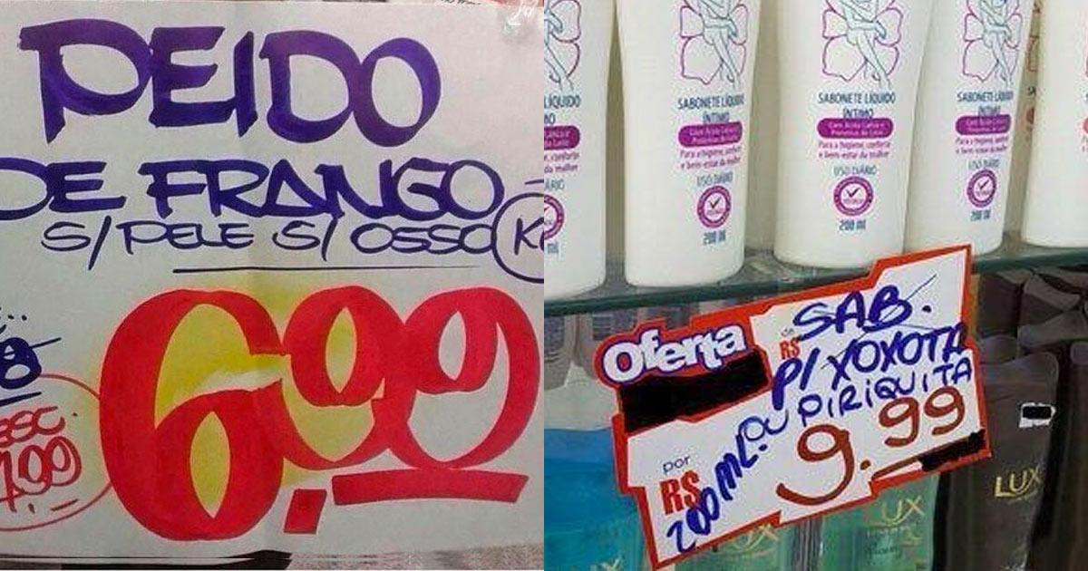 28 Dos anúncios mais bizarros encontrados até hoje no supermercado.