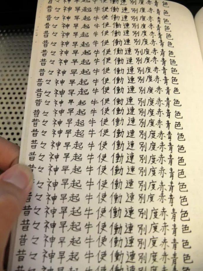 3d5b6ee8b0 21 Letras cursivas tão perfeitas que farão você sentir inveja dos ...