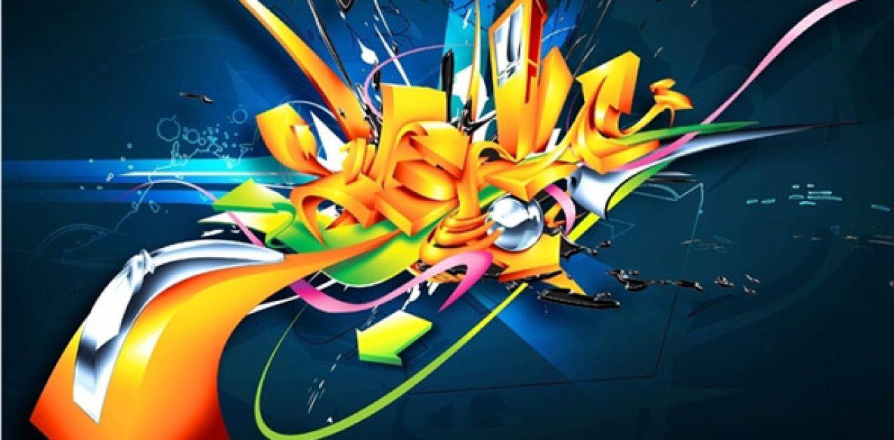 alex-forster-4