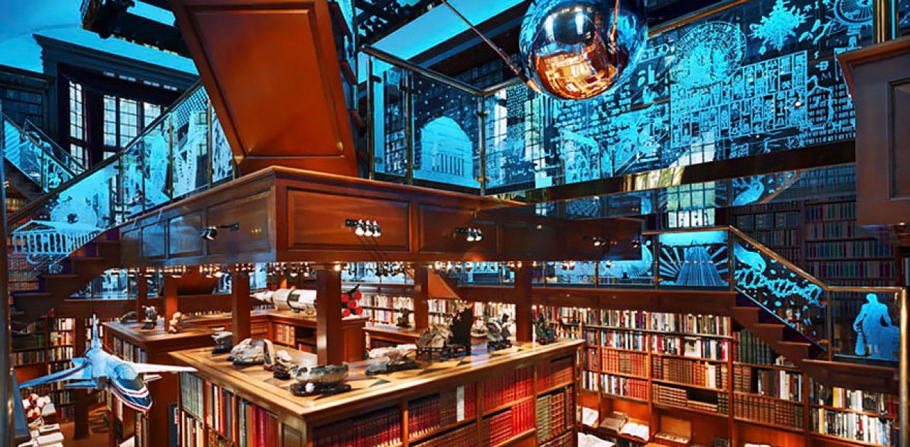 Walker Library, Minneapolis, Minnesota, Usa