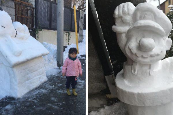 boneco de neve japones capa