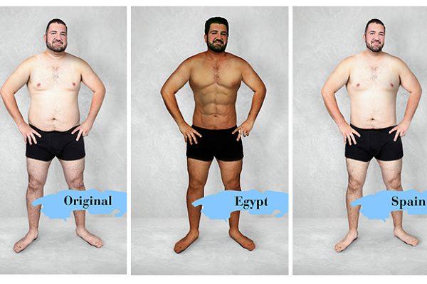 corpo alterado capaas