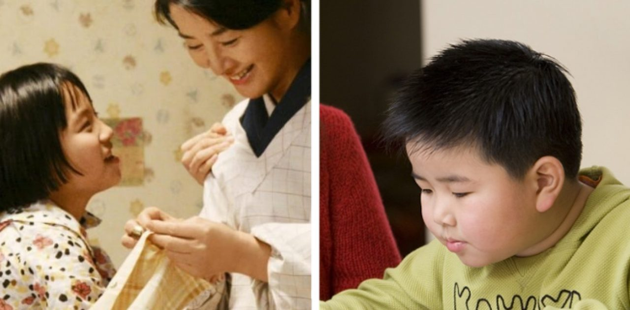 crianças japonesas capa