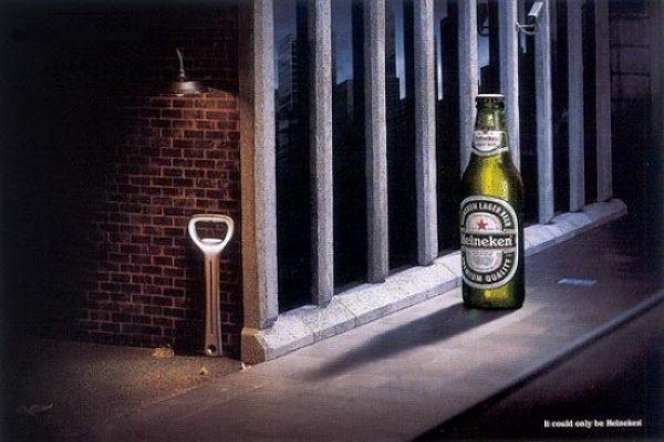 funny-heineken-commercials-beer-opener-in-a-dark-alley