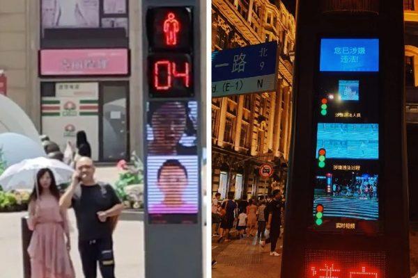 semáforo chinês capa