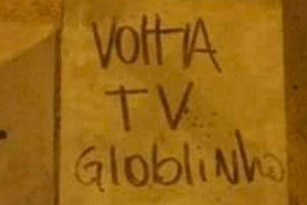 tv-globinho